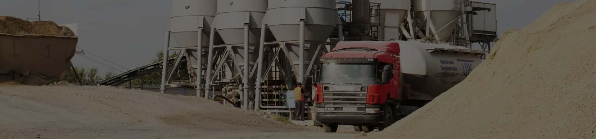 стройкапитал бетон тюмень